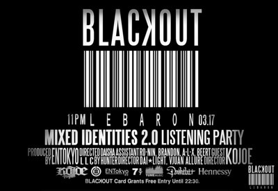 BLACKOUT - Mixed Identities 2.0 Kojoe Album Listening After Party