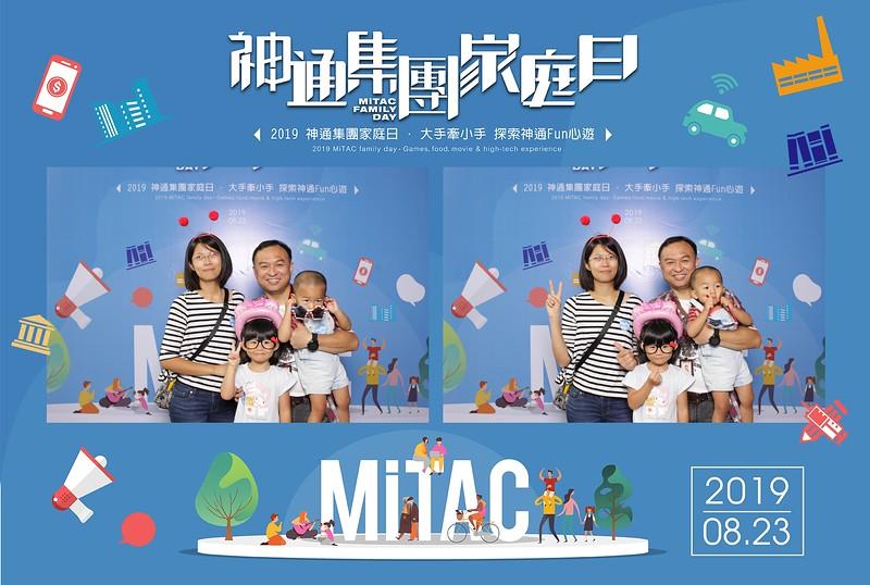 8.23_Mitac79.jpg
