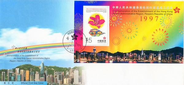 Hong Kong & SAR China July 1st 1997