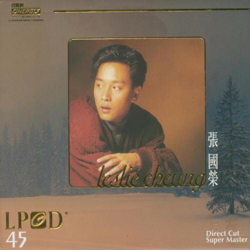 张国荣LPCD45