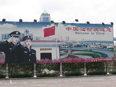 China - Shenzhen