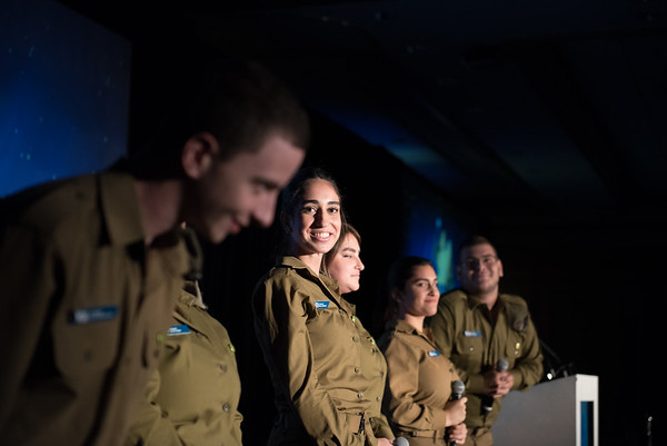 Friends of the Israel Defense Forces Gala