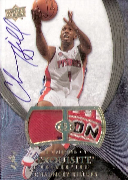 08_EXQUISITE_PATCHAUTO1OF1_CHAUNCEY.jpg