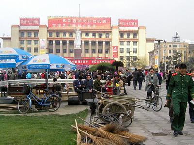 Chengdu in Sichuan Province 2001