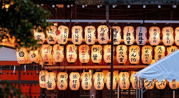 Kyoto Oct 2008