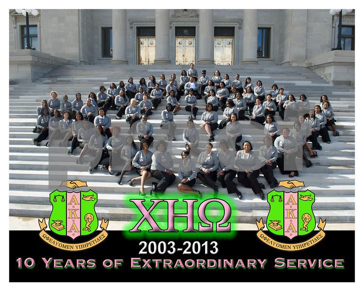 CEO 10th Anniversary Luncheon