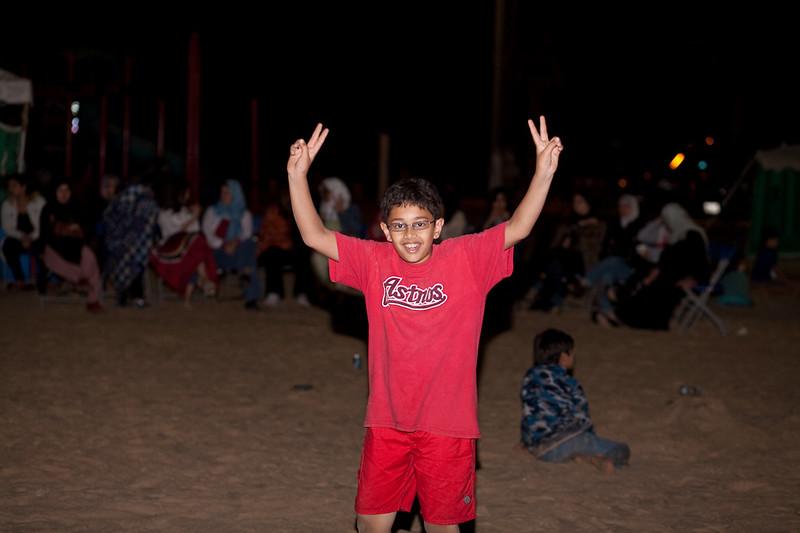 DCA-Beach-Party-183.jpg