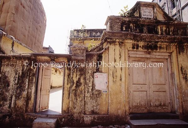 INDIA, Mumbai (Bombay). Shaare Rason Synagogue, 1843. (2009)