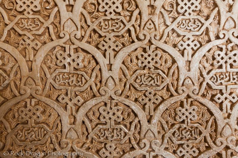 alhambra-76.jpg