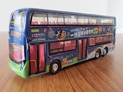 Promotional E500 MMC 12.8m Kumamoto