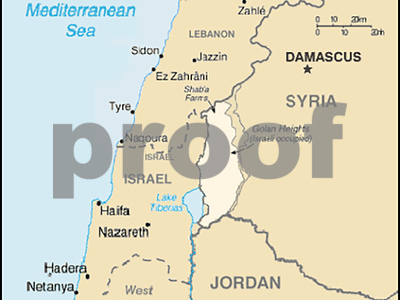 netanyahu-vows-that-israel-will-never-return-golan-heights-to-syria