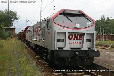 Baureihe 250