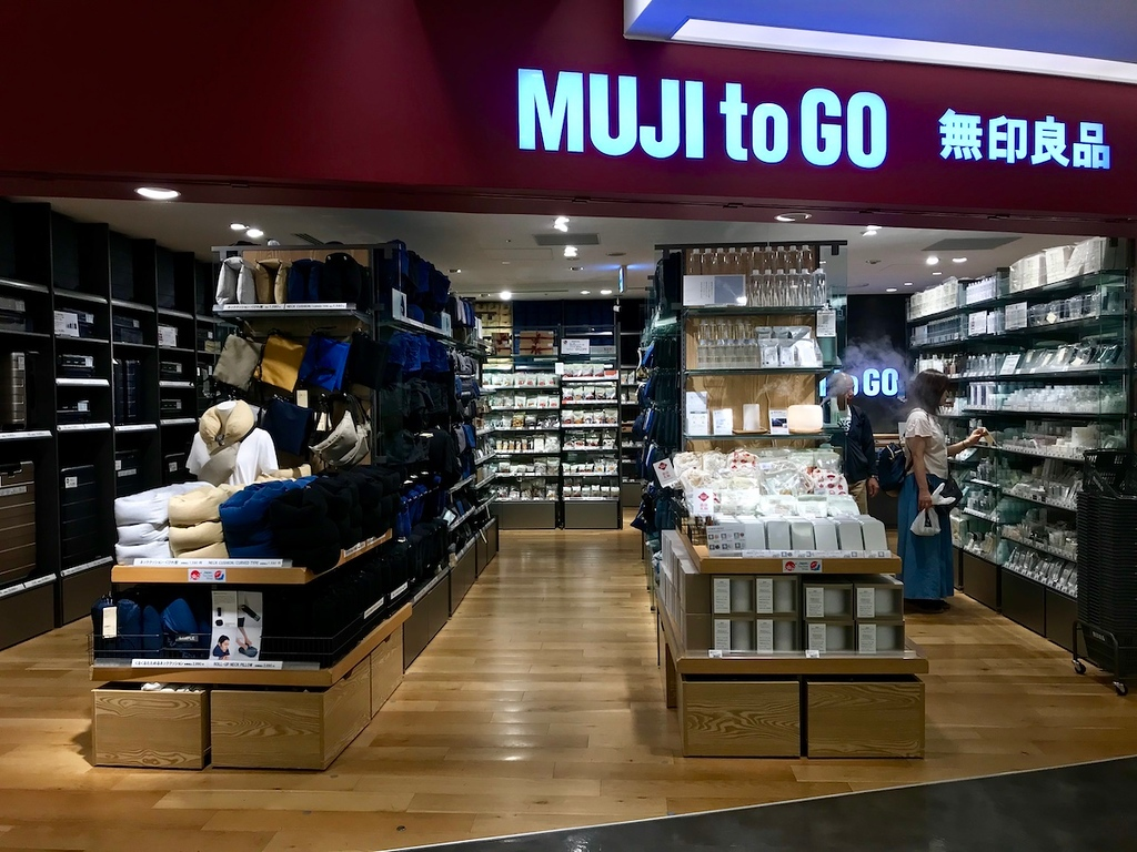 Outside Muji to Go in Terminal 1.