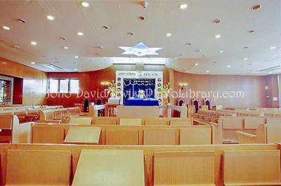 JAPAN, Tokyo. Beth David Synagogue, dedicated November 2, 1968; demolished September 2008. (2007)