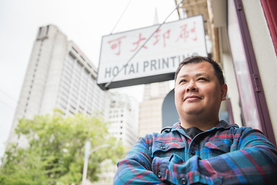 Wilson Tse Sterling Bank & Trust Customer