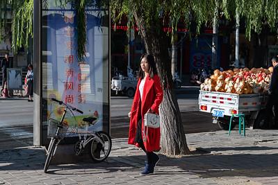 Yanshi, Henan - Autumn 2018