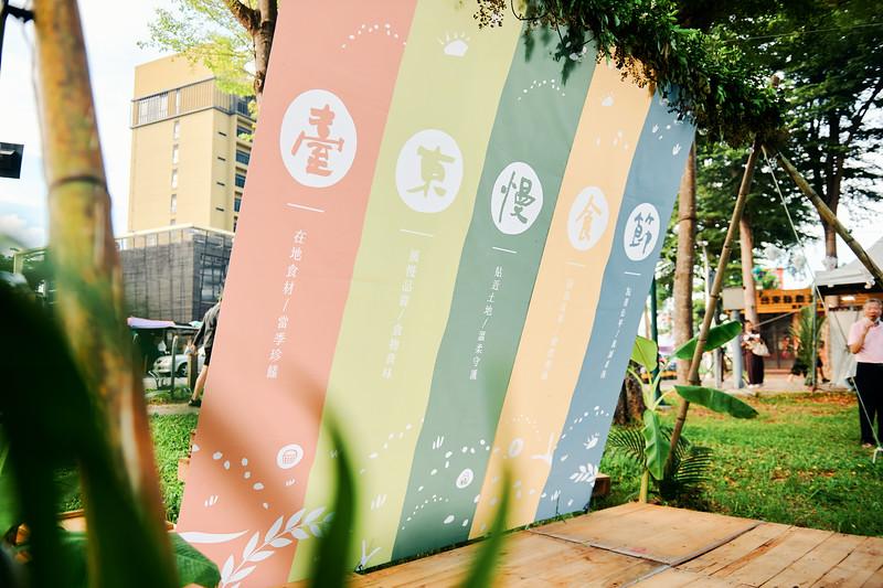 20200822-台東慢時節-勇健餐桌-D2-046.jpg