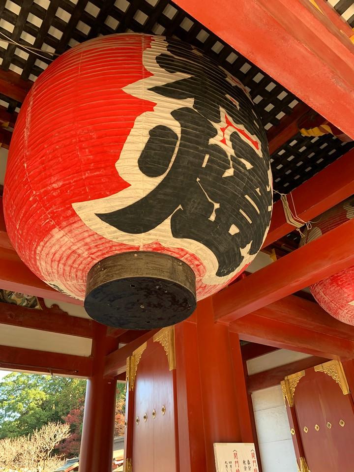 The Romon at Dazaifu Tenmangu