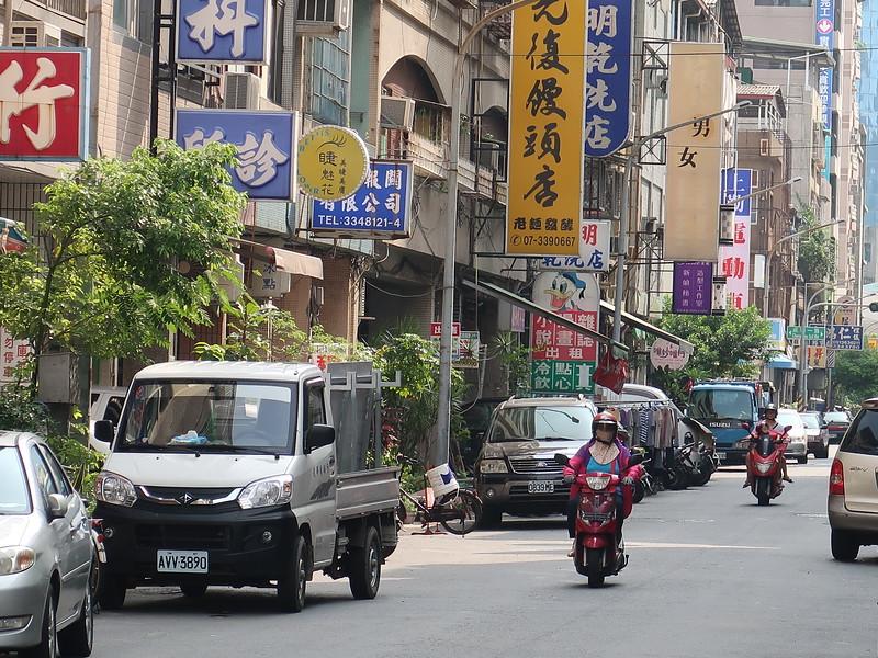 IMG_9982-shenping-street.JPG