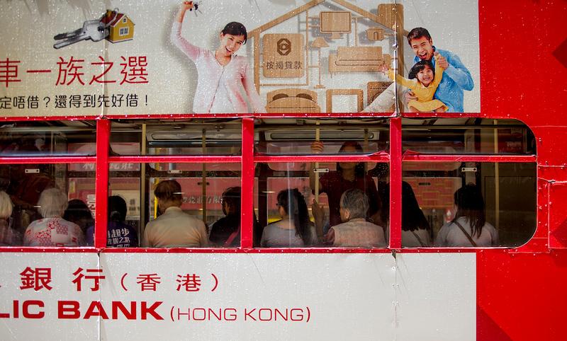 hk trams186.jpg