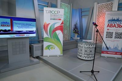 25.05.2020 Открытие Голос Татарстана (Рамиль Гали)