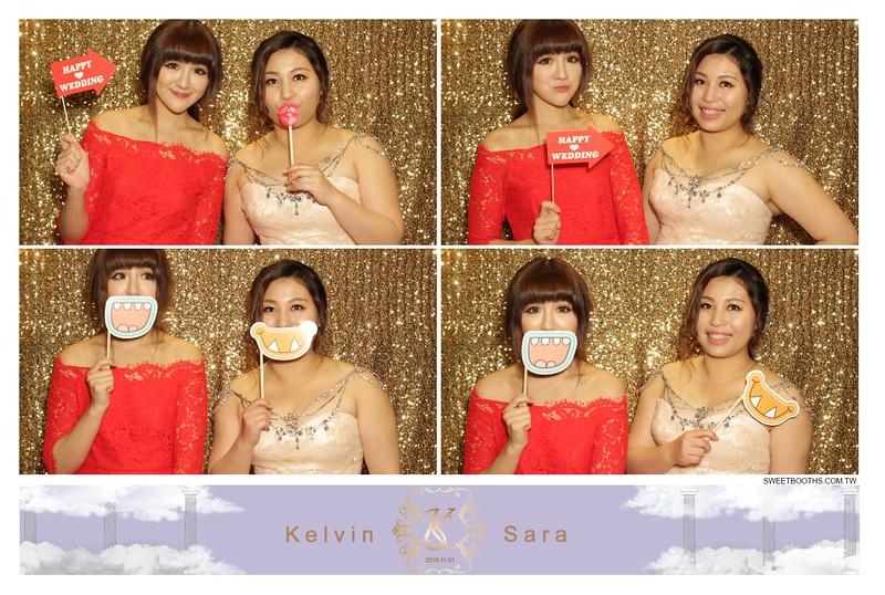Kelvin.Sara_2015.11 (42).jpg