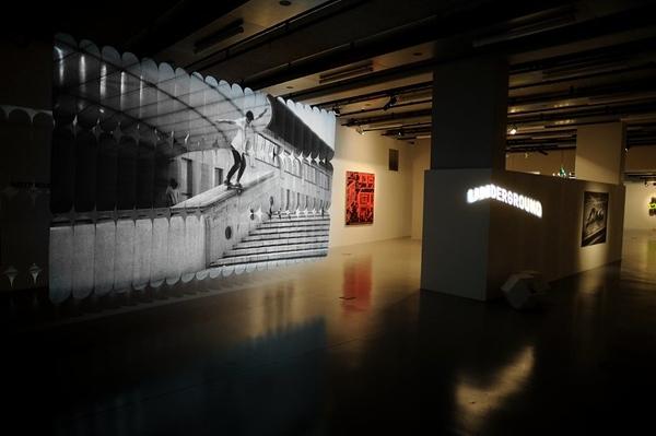 Hybridation Video installation @ La Gaité Lyrique - 1978047003855.jpg