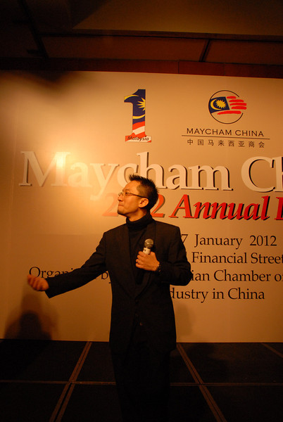 [20120107] MAYCHAM China 2012 Annual Dinner (104).JPG
