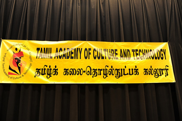 Tamil Academy of Culture and Technology - Students Event - Markham