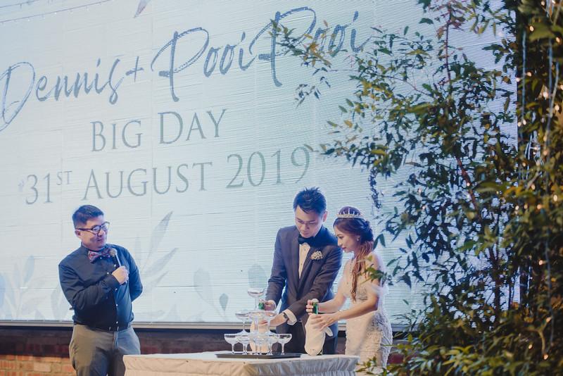 Dennis & Pooi Pooi Banquet-778.jpg