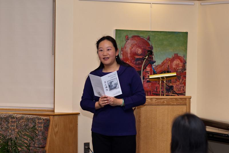 2009-12-12 Weston Guqin Yaji