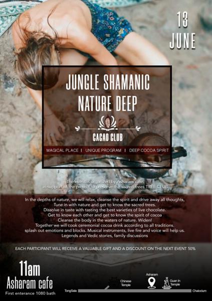 shamanic Cacao circle6.png