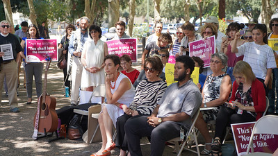 Tisha B'av Immgration And Detention Solidarity Event