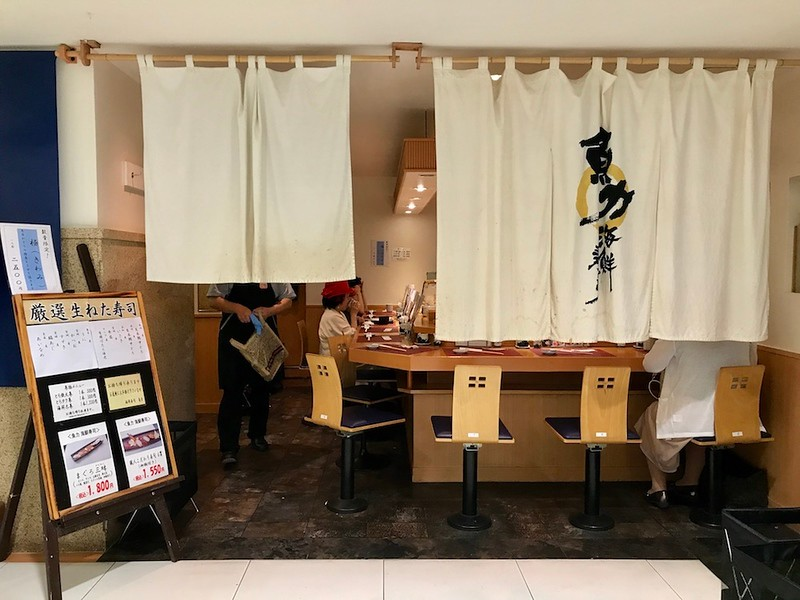 The entrance to Uoriki restaurant is marked by white noren curtains.