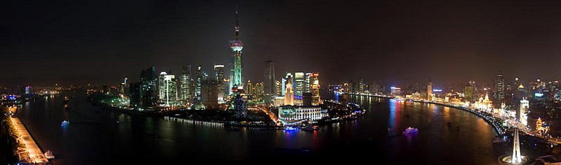 Shanghai skyline (2) Shanghai, China (11-12-2008).psd