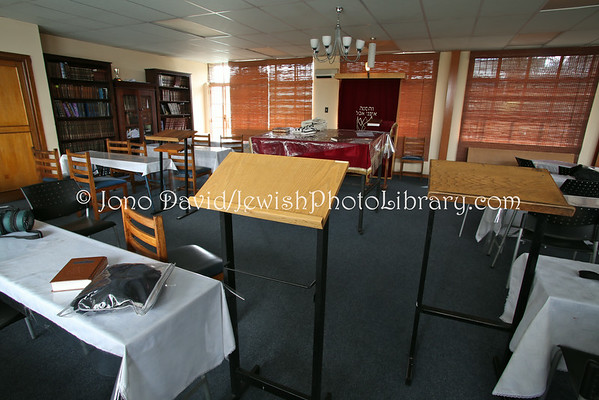 SOUTH AFRICA, Gauteng, Johannesburg, Glenhazel. Ohr Yisrael Yeshiva College (8.2012)