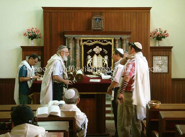 DOMINICAN REPUBLIC, Santo Domingo. Adath Yeshurun Synagogue. (2007)