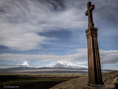 Ararat Plains