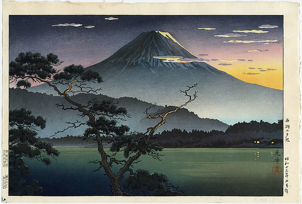 Koitsu_Fuji_LakeSai.jpg