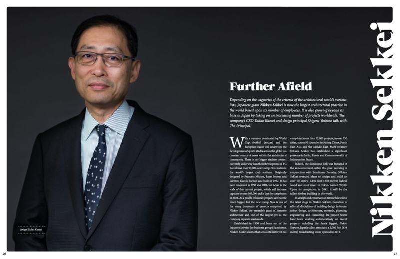 Steve Morin photography Nikken - The Principal Magazine 1.png