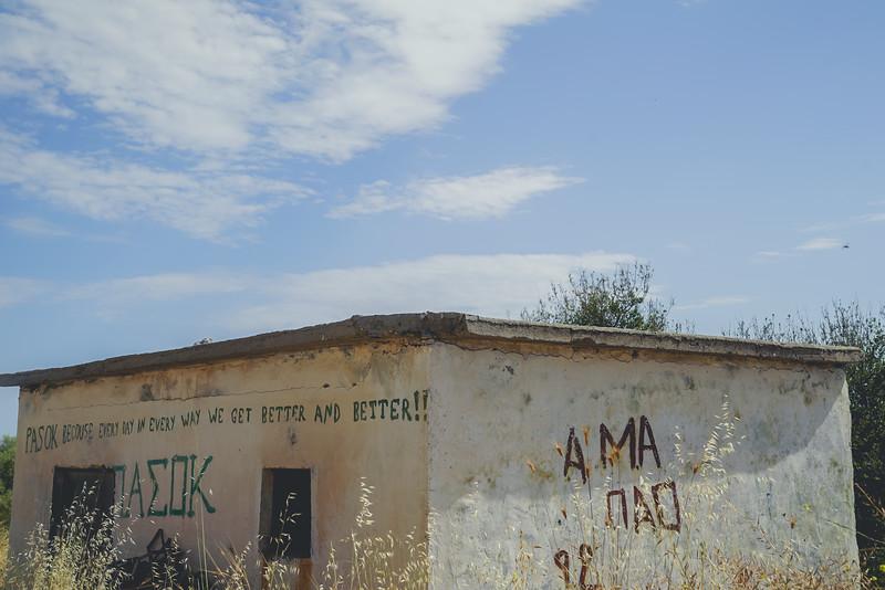 Crete 06.17-175.jpg