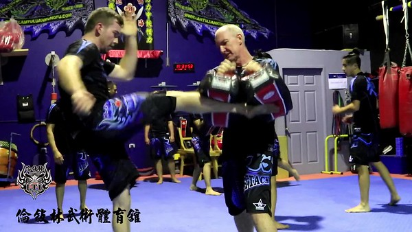 Kung Fu School - Video Clips for Social Media