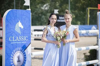 2021 Classic Pärnu pühapäev / 125 cm