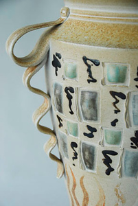 "vase (detail) - wood fired cone 10, size: 18"" x 12"" x 10"""