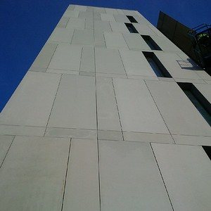 Concrete Skin - Science Central Newcastle