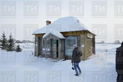Газета Камская новь - Кама ягы (Лаишево)