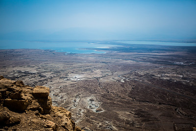 Masada, Israel & the Dead Sea 7-2017