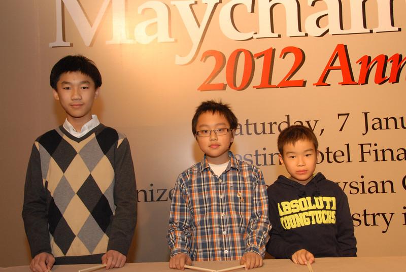 [20120107] MAYCHAM China 2012 Annual Dinner (38).JPG