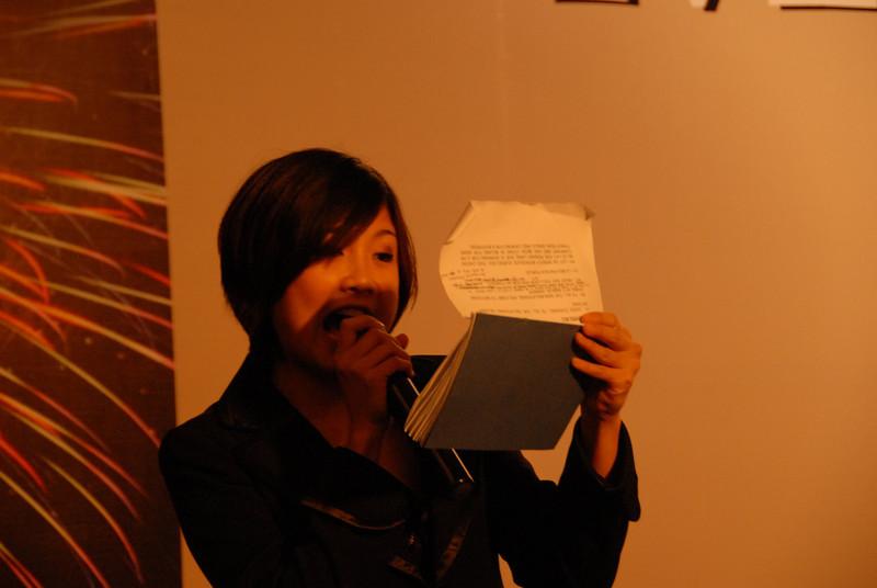 [20120107] MAYCHAM China 2012 Annual Dinner (24).JPG