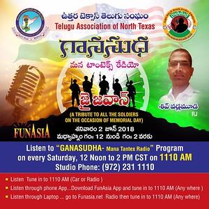 GanaSudha-ManaTantex Radio show - 06/02/2018